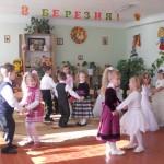 Ми любимо танцювати