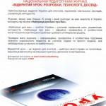 Сертифікат (зворотня сторона)