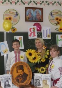 Учасники гри Соняшник (7-8 класи)