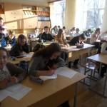 Учні починають виконувати завдання