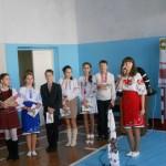 День української мови і писемності