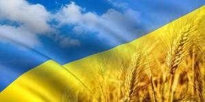 Україно, зі святом!