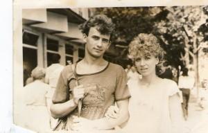 Молоді, красиві, щасливі на порозі сімейного життя (літо 1988 року)